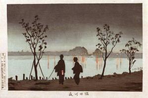 """Das Werk """"""""Nocturne Tokyo"""""""" aus dem Shizuoka City Museum of Art© Kobayashi Kiyochika/Shizuoka Museum"""